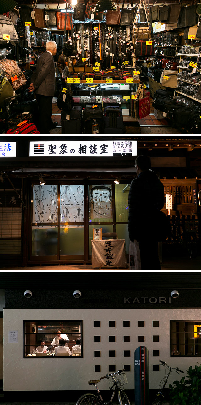 Bag store, palmistry and a restaurant in Asakusa