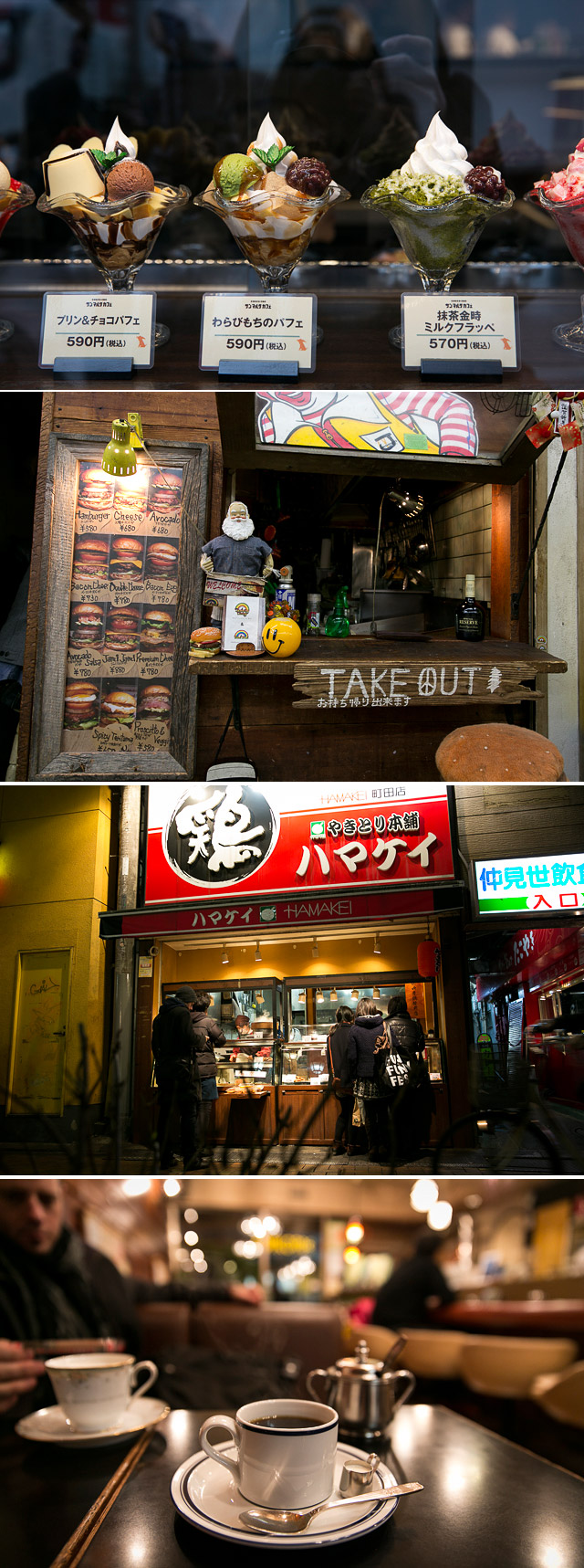 Food scene in Machida; fake paffe, fast food, yakitori shop, oobanyaki shop and long standing coffee shop Rosse