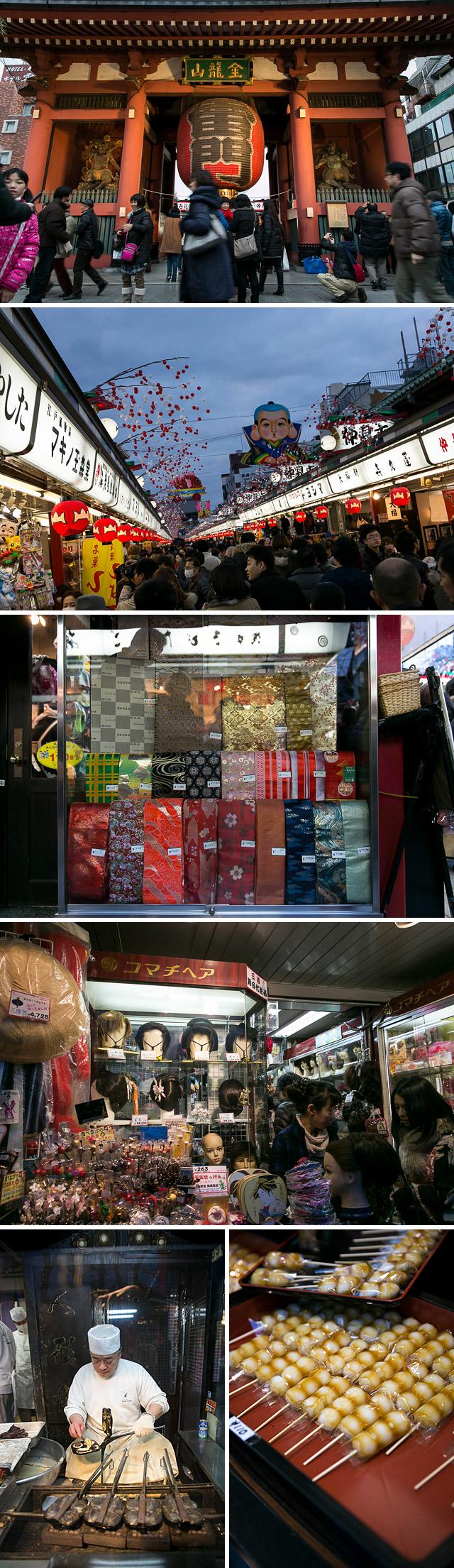 Obi, wig, ningyou-yaki, dango shops behind Kaminarimon