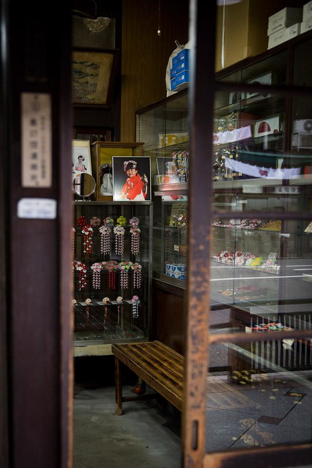 Kanzashi shop