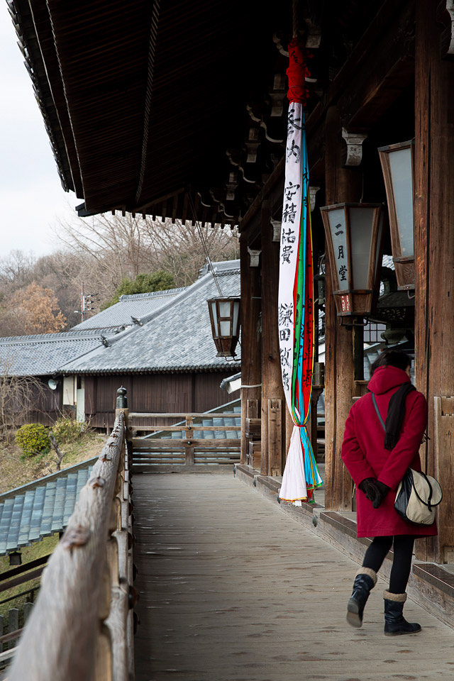 A woman at Nigatsugou