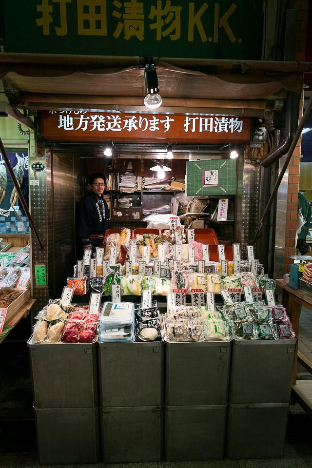 Pickle store at Nishiki market